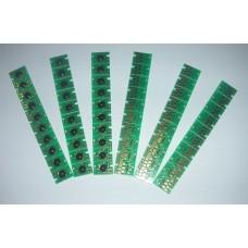Chip giallo per Epson Stylus Pro 7450 / 9450